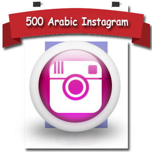 Buy 500 Arabic Instagram Followers