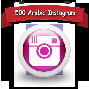 Buy 500 Arabic Instagram Followers