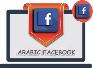 Buy arabic facebook followers
