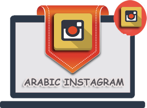 Buy Arabic Instagram Followers